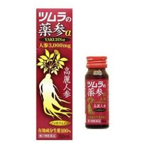 【第2類医薬品】ツムラ 薬参α (30ml)