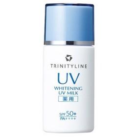 トリニティーライン/薬用ホワイトニング UVミルク 日焼け止め