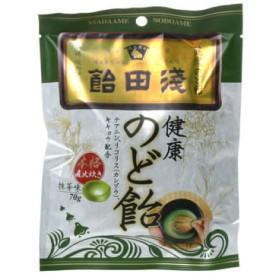 浅田飴 健康のど飴 抹茶味 70g
