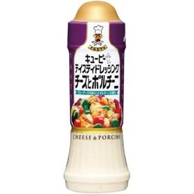 キユーピー テイスティドレッシング チーズとポルチーニ 210ml