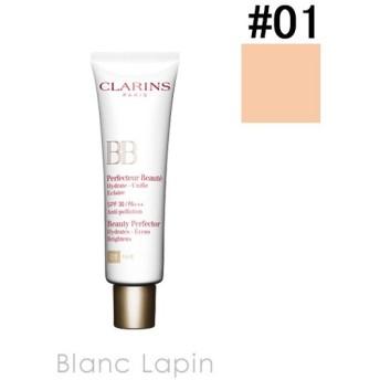 クラランス CLARINS BBクリームイドラタン #01 FAIR 30ml [060027]