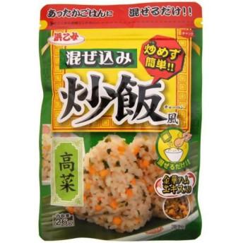 混ぜ込み炒飯風 高菜 26g
