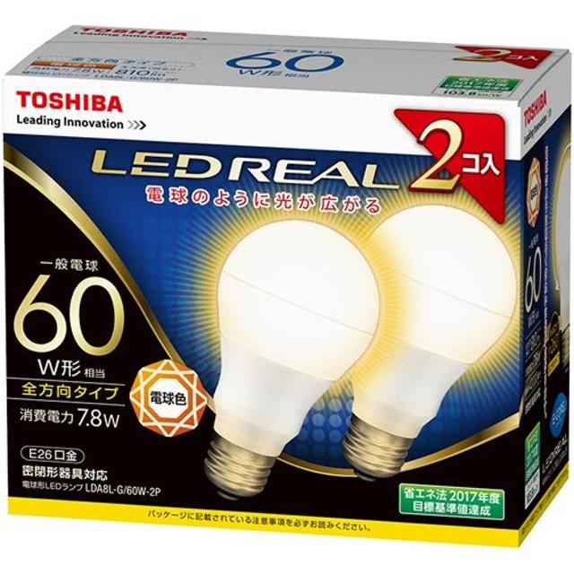 東芝 LED電球 LDA8L-G/60W-2P 電球色 2個パック 代引不可