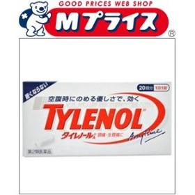 【第2類医薬品】【武田薬品】タイレノ−ルA 20錠 ☆☆ ※お取寄せの場合あり