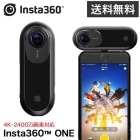 Insta360 (TM) ONE 360度カメラ 4K SNS Bluetooth 高画質 動画 ライブ配信