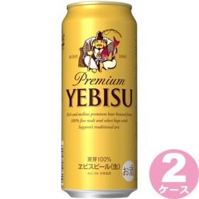 ビール サッポロ エビス生500ml 48本(6缶パック×4入×2ケース) beer