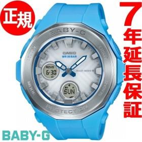 カシオ ベビーG BABY-G 電波 ソーラー 腕時計 レディース BGA-2250-2AJF