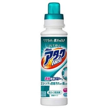【※ T】 ウルトラ アタックネオ 本体(400g)