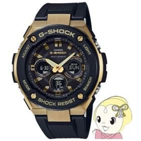 在庫僅少 カシオ 腕時計 G-SHOCK G-STEEL ミドルサイズ GST-W300G-1A9JF