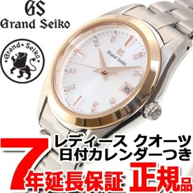 ポイント最大27倍! グランドセイコー 腕時計 レディース STGF274 GRAND SEIKO