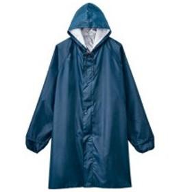 イチーナ レインコート袖付き 無地 紺 1着 (お取寄せ品)
