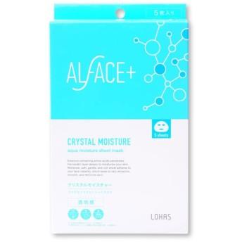 ALFACE+(オルフェス)/クリスタルモイスチャー アクアモイスチャー シートマスク(5枚) フェイス用シートパック・マスク
