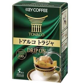 キーコーヒー ドリップオン トアルコトラジャ 5杯 代引不可