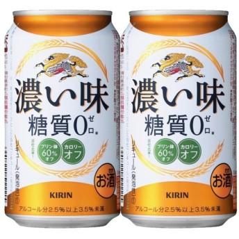 キリン 濃い味糖質0 350ml(6缶 パック×4入)×2ケース