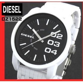 ディーゼル 時計 腕時計 DIESEL クオーツ DZ1522 海外モデル アナログ メンズ ウォッチ 黒 ブラック 白 ホワイト メタル バンド