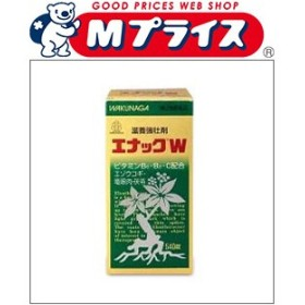 【第3類医薬品】【湧永製薬】エナックW 540錠 ※お取寄せの場合あり