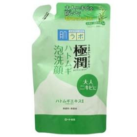 肌ラボ 極潤ハトムギ泡洗顔 つめかえ用 140mL