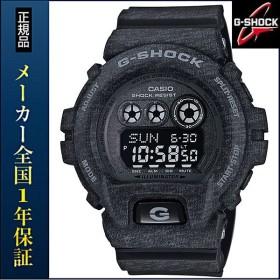 CASIO カシオ G-SHOCK Heathered Color Series ヘザード・カラー・シリーズ デジタル GD-X6900HT-1JF クオーツ 黒ブラック メンズ 腕時計国内正規品