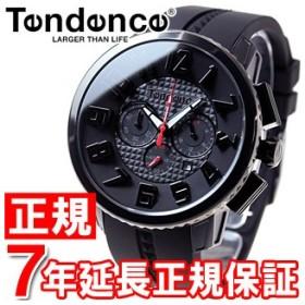 ポイント最大27倍! テンデンス Tendence 腕時計 ガリバー47 TY460014