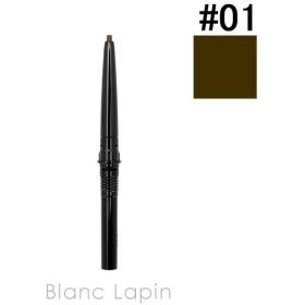 ルナソル LUNASOL スタイリングジェルアイライナー レフィル #01 Deep Black 0.1g [671559]【メール便可】