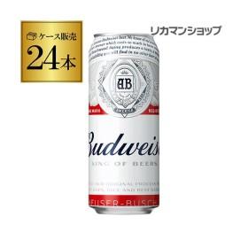 バドワイザー 輸入ビール 500ml缶×24本 1ケース 24缶 バド Budweiser キリン ライセンス生産 海外ビール アメリカ 長S バレンタイン