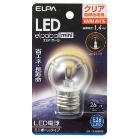 エルパ LED電球 E26口金 全光束55lm(1.4Wミニボールタイプ相当) クリア電球色 1個入り LDG1CL-G-G256 [LDG1CLGG256]