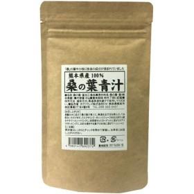 熊本県産桑の葉青汁 60g