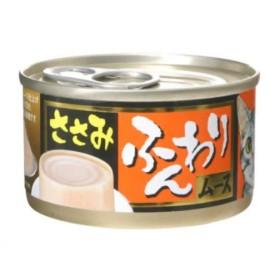 ふんわりムース ささみ缶 80g