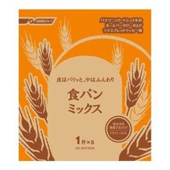 パナソニック ホームベーカリー用パンミックス Panasonic 食パンミックス SD-MIX100A 返品種別B