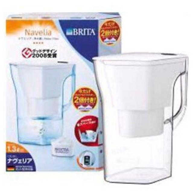 在庫処分 【カートリッジもう1個 数量限定】 BRITA (ブリタ) ポット型浄水器 ナヴェリア(1.3リットル)