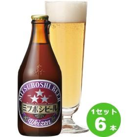 ミツボシビール ヴァイツェン330ml(6本入) 盛田金しゃちビール