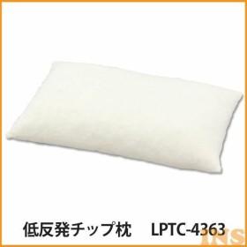 枕 低反発 LPTC-4363 アイリスオーヤマ