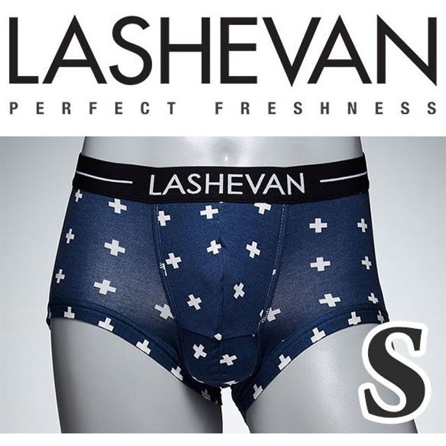 ラシュバン LASHEVAN プレミアム アンダーウエア ボクサーパンツ パンツ LS0117-CRB クロスブルー/S
