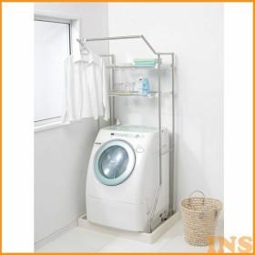 ランドリーラック 洗濯機ラック  ハンガーバー付ステンレスランドリーラック HSL-181 アイリスオーヤマ