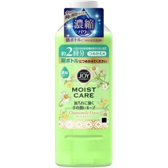 ジョイコンパクト モイストケア カモミールオアシスの香り つめかえ用 315ml 代引不可
