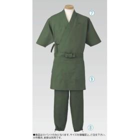 男女兼用 作務衣パンツ H-2098 L (グリーン)