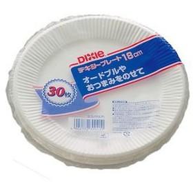 デキシー エコノウエア プレート 18cm (30枚入) 紙皿 紙プレート ペーパープレート