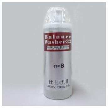 レイカ バランスウォッシャーB液 LEIQWA Balance Washer 33-B BW-33-B(WEBゲンテイ) 返品種別A