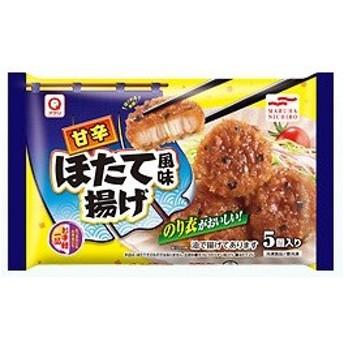 マルハニチロ 甘辛ほたて風味揚げ (5個入)×40個 冷凍食品 レンジ調理 【M】