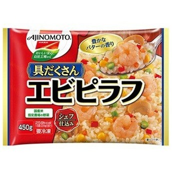 味の素 具だくさんエビピラフ (450g)×12袋 冷凍食品 レンジ調理 海老 えび 炒飯 【M】