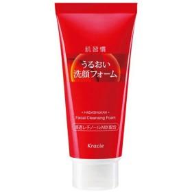 肌習慣 うるおい洗顔フォーム 110g 代引不可