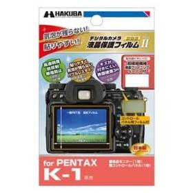ハクバ PENTAX「K-1」用 液晶保護フィルム MarkII DGF2-PTK1 返品種別A