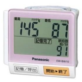 パナソニック 手首式血圧計 ピンク EW-BW10-P