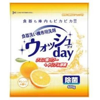 日本合成洗剤 食器洗い機専用洗剤 ウォッシュDAY