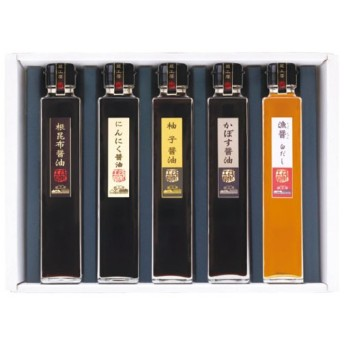 蔵工房 蔵からの贈り物 香味醤油詰合せ F-1 ◇◇