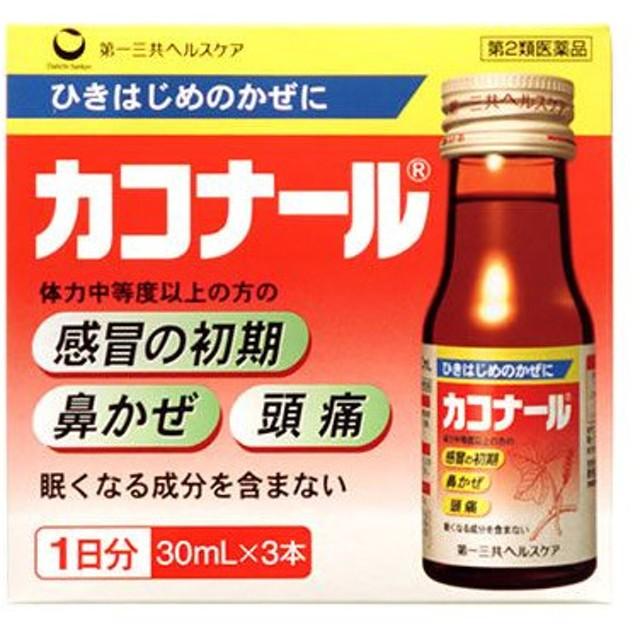 【第2類医薬品】第一三共ヘルスケア カコナール (30mL×3本)