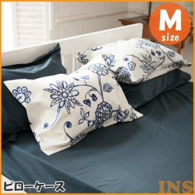 Fab the Home エイジア ピローケース(合わせ式) M FH112104-310 (B)