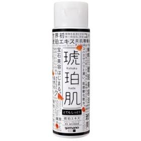 ヤマノ 琥珀肌 化粧水 とてもしっとり