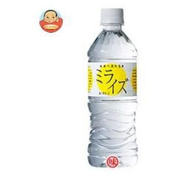 永伸商事 ミライズ 500mlペットボトル×24本入
