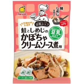 【ケース販売】マルサン 豆乳シェフ 鮭としめじのかぼちゃクリームソース煮 110g×10袋 代引不可